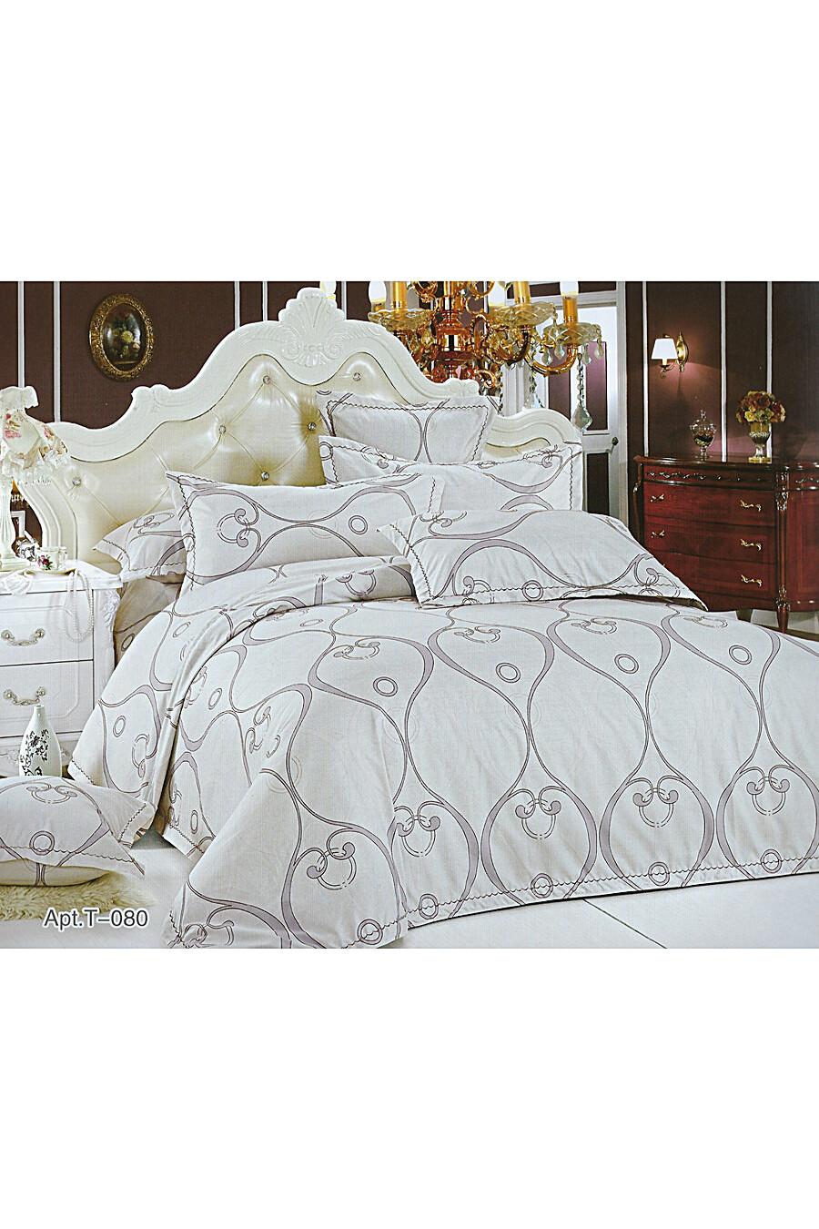Комплект постельного белья #72117