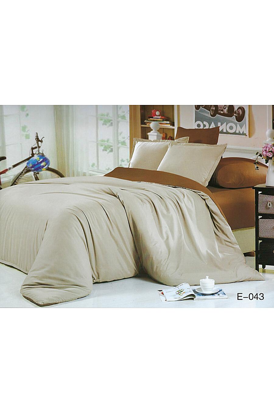Комплект постельного белья #72155