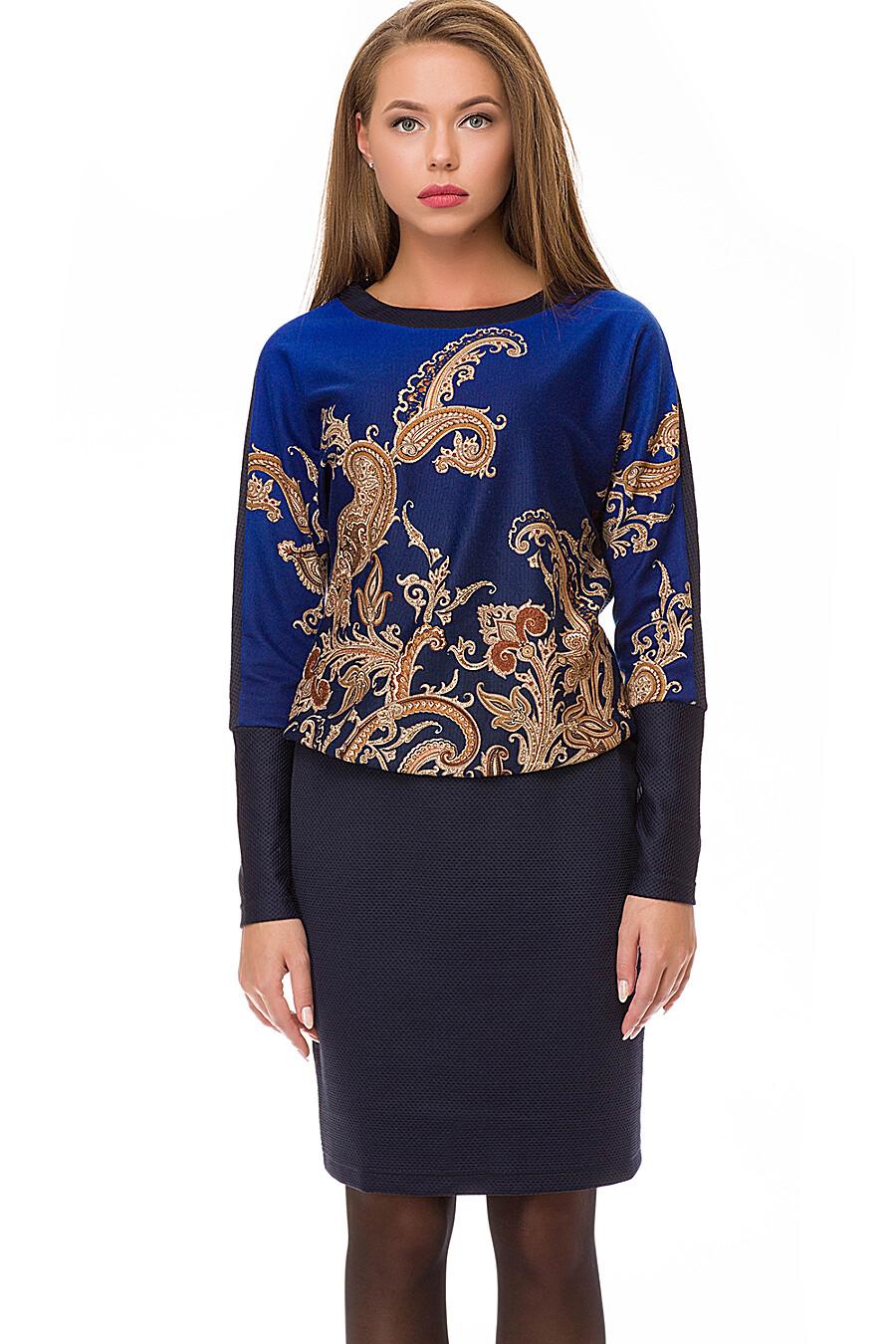 Платье #72317