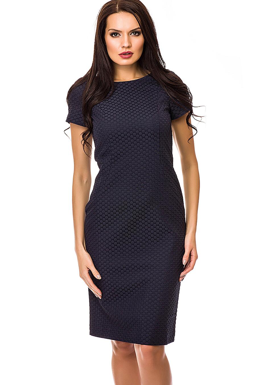 Платье #73410