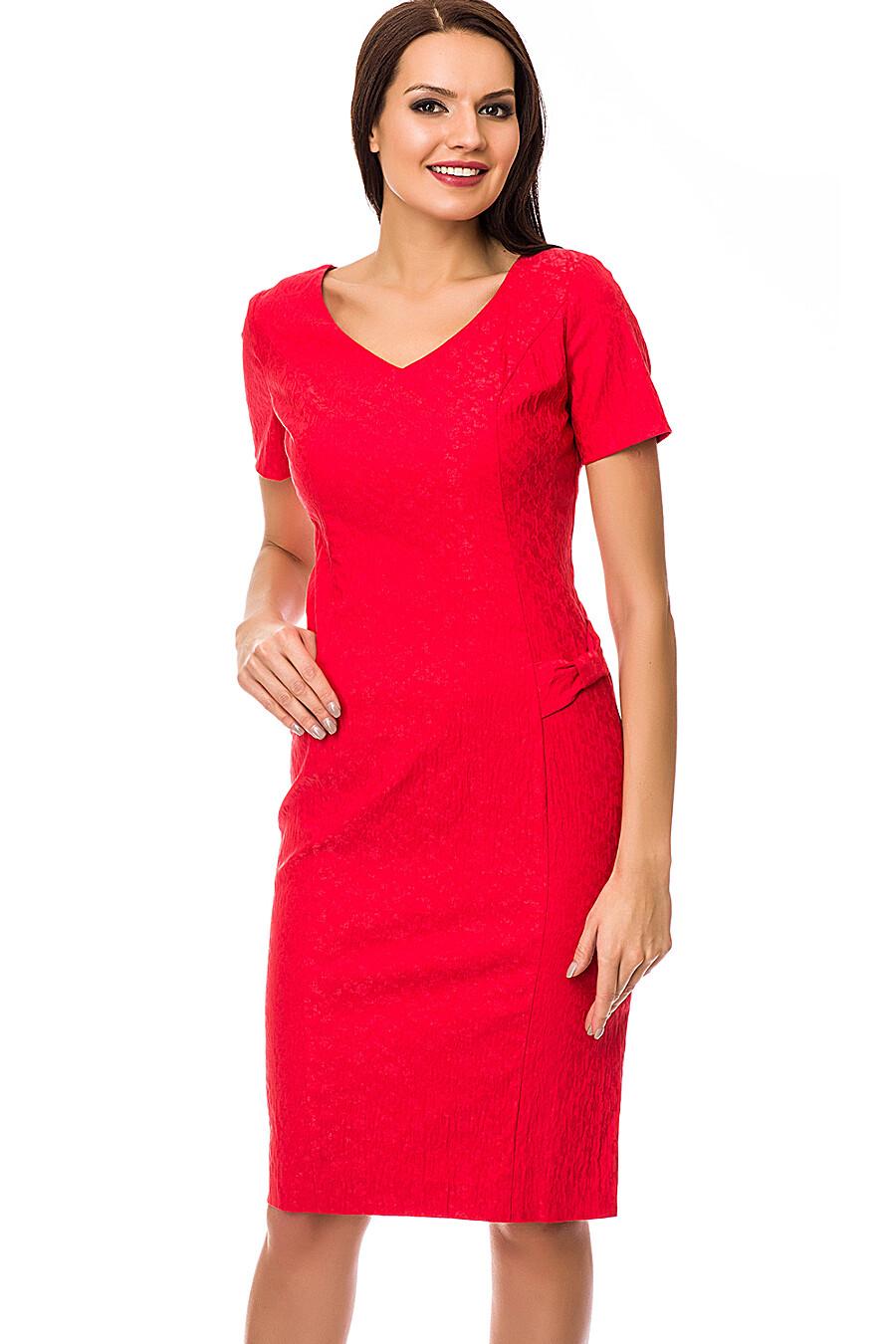 Платье #73432