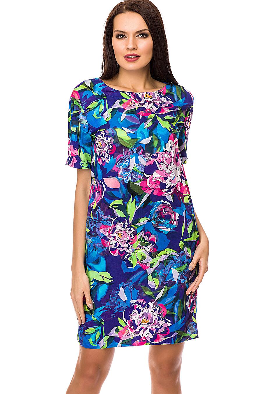 Платье #73444