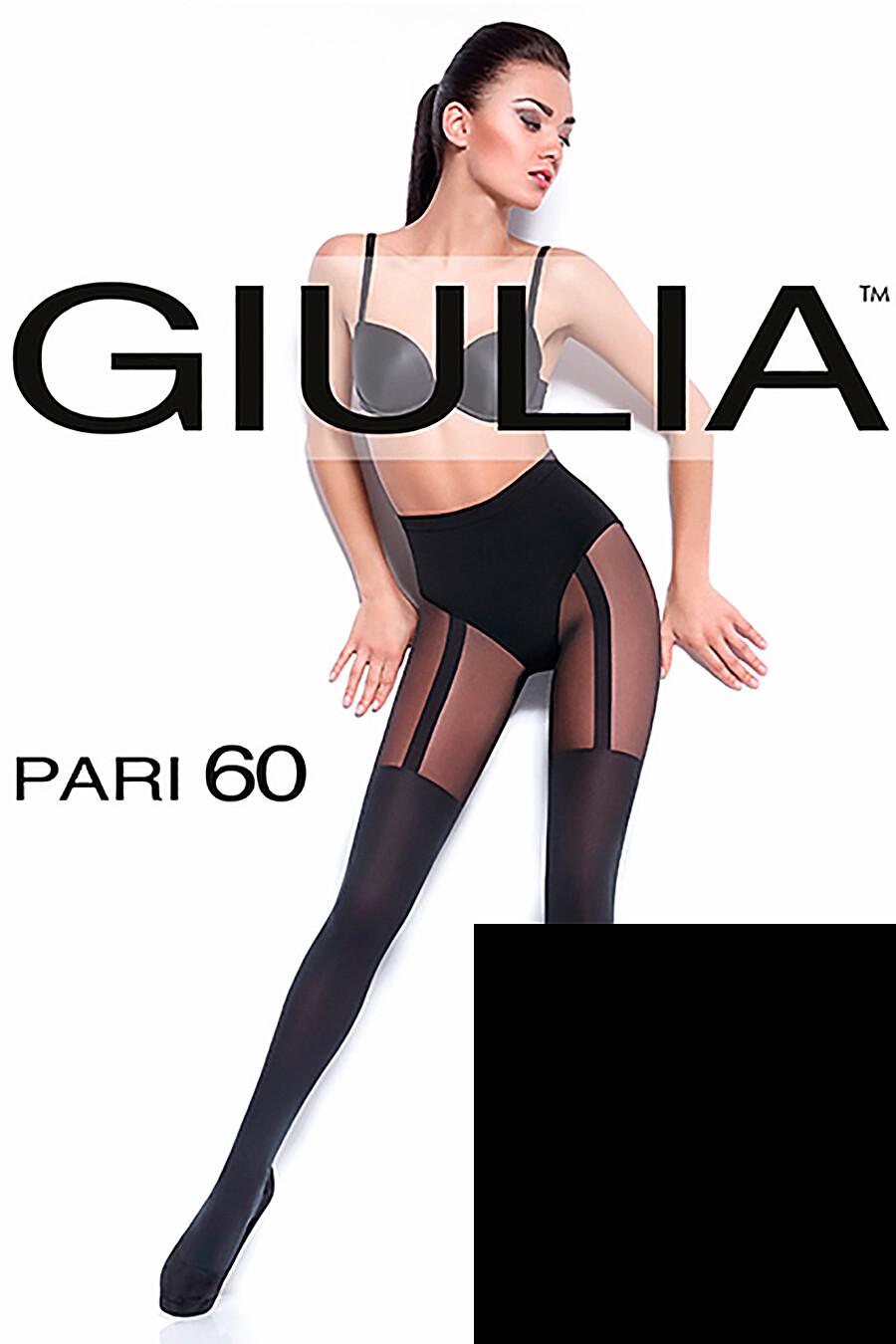 Колготки GIULIA (74706), купить в Moyo.moda