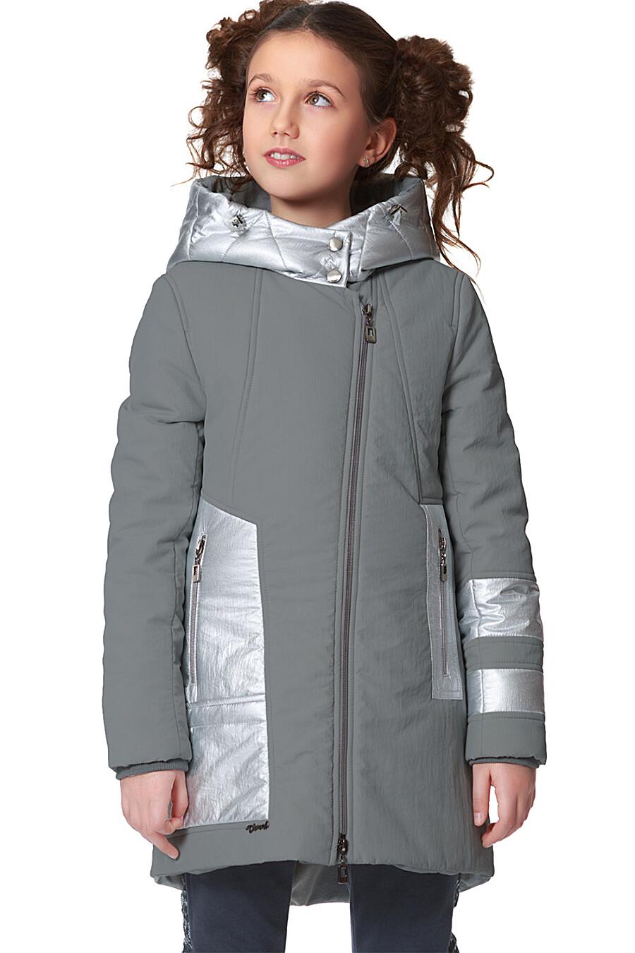 Пальто #75218
