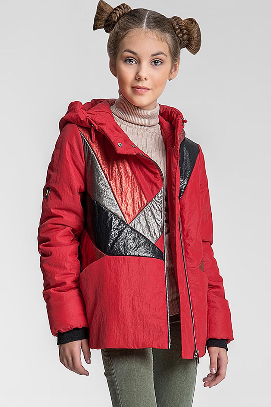 Куртка #75231
