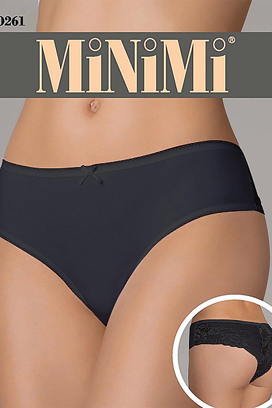 Трусы для женщин MINIMI 76034 купить оптом от производителя. Совместная покупка женской одежды в OptMoyo