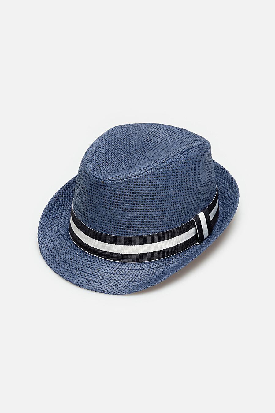 Шляпа #80734