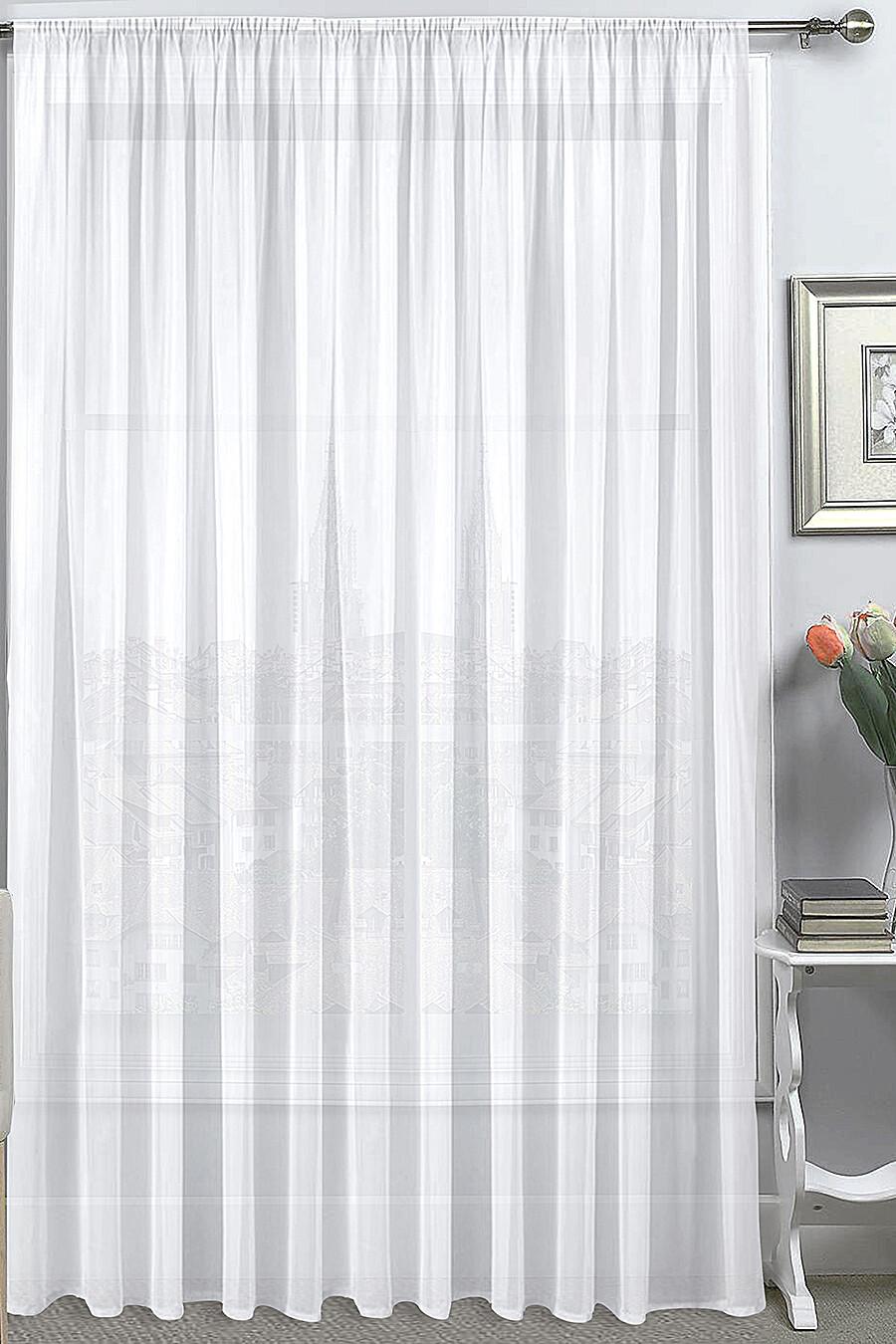 Тюль AMORE MIO (84015), купить в Moyo.moda