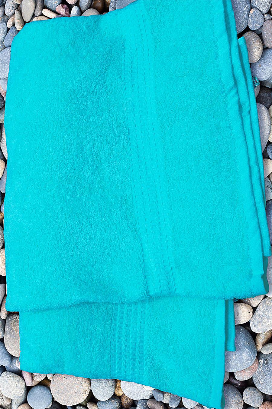 Полотенце AMORE MIO (84169), купить в Moyo.moda