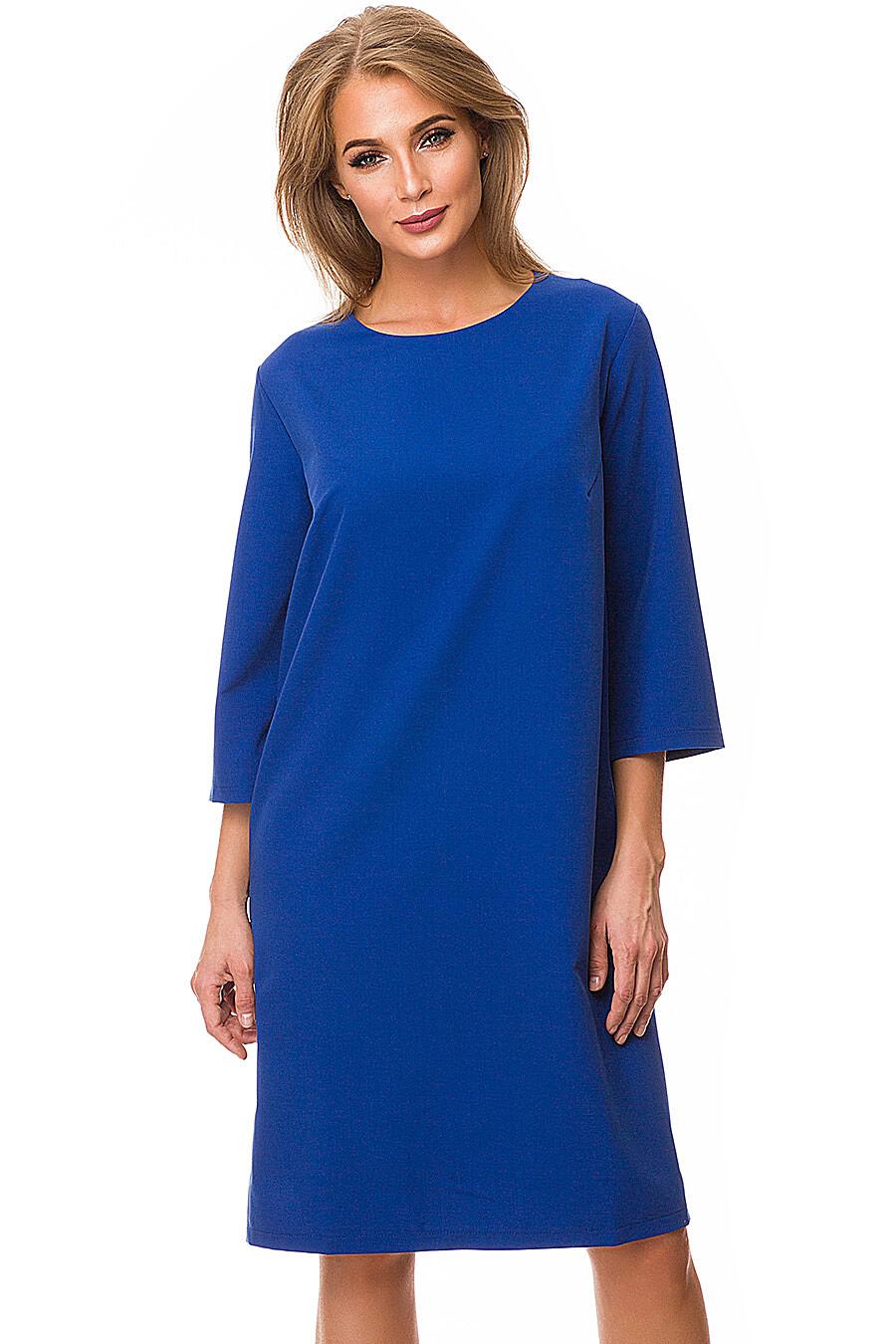 Платье AMARTI (86074), купить в Moyo.moda
