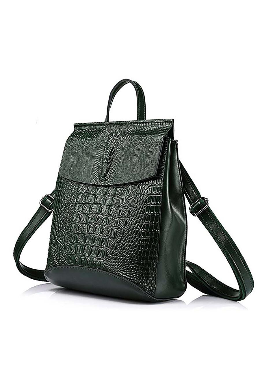 Сумка-рюкзак THE BLANKET (88735), купить в Moyo.moda