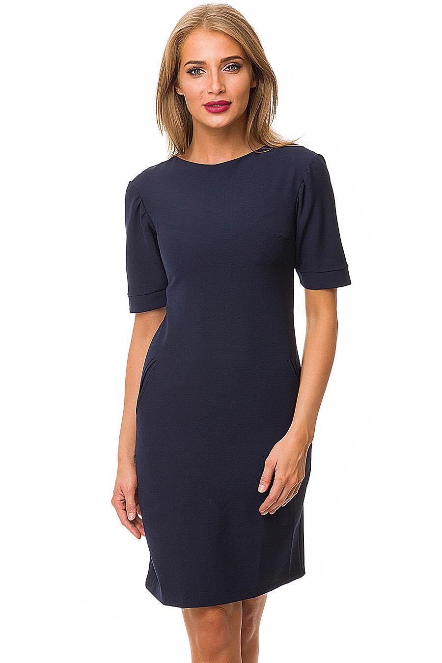 Платье #88838