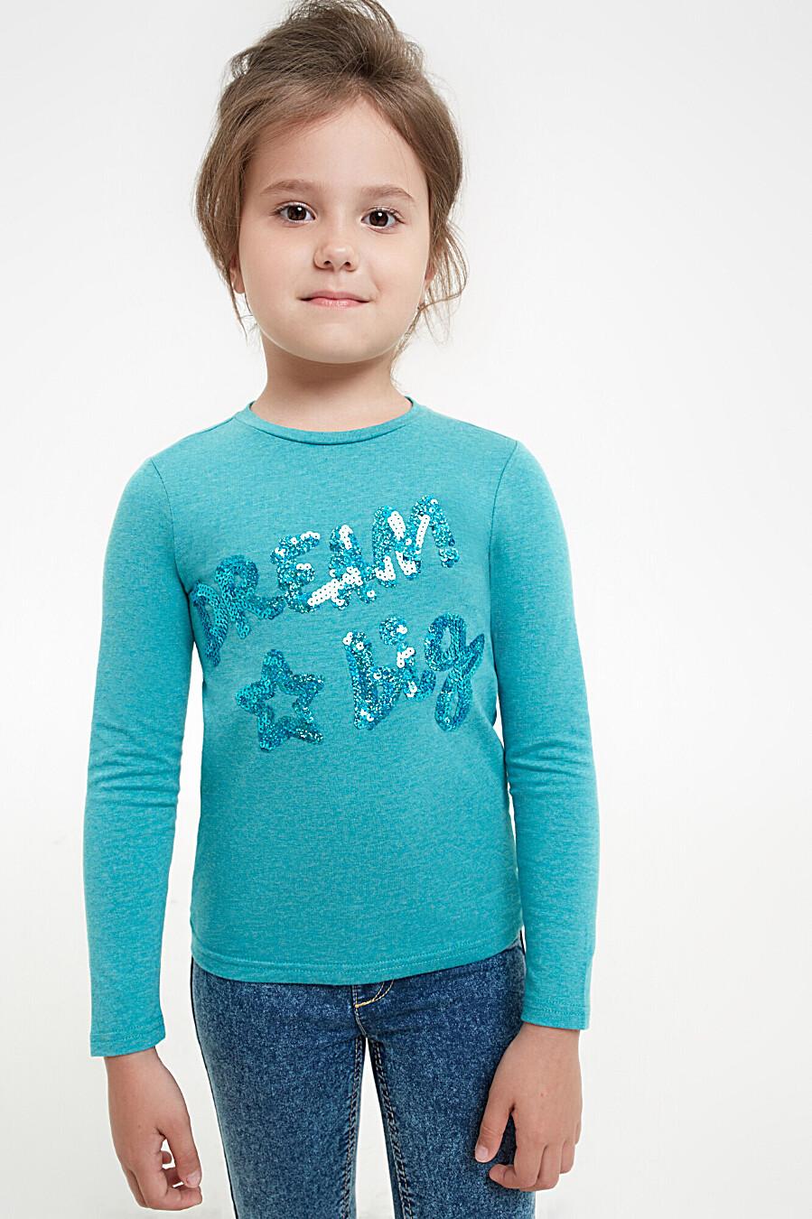 Джемпер CONCEPT CLUB Kids (88957), купить в Optmoyo.ru