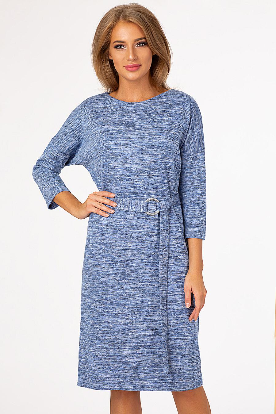 Платье Remix (93371), купить в Moyo.moda