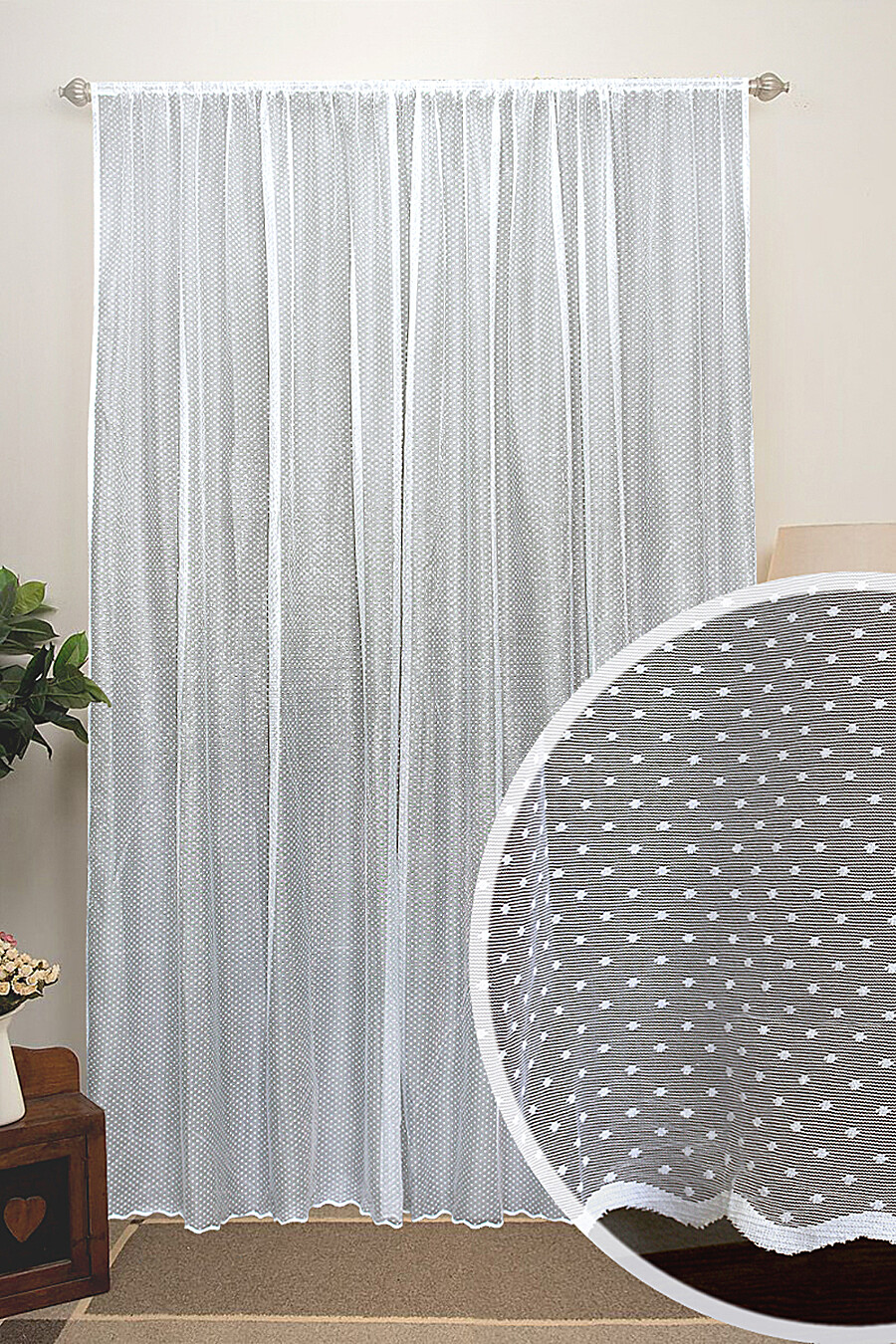 Тюль AMORE MIO (94128), купить в Moyo.moda