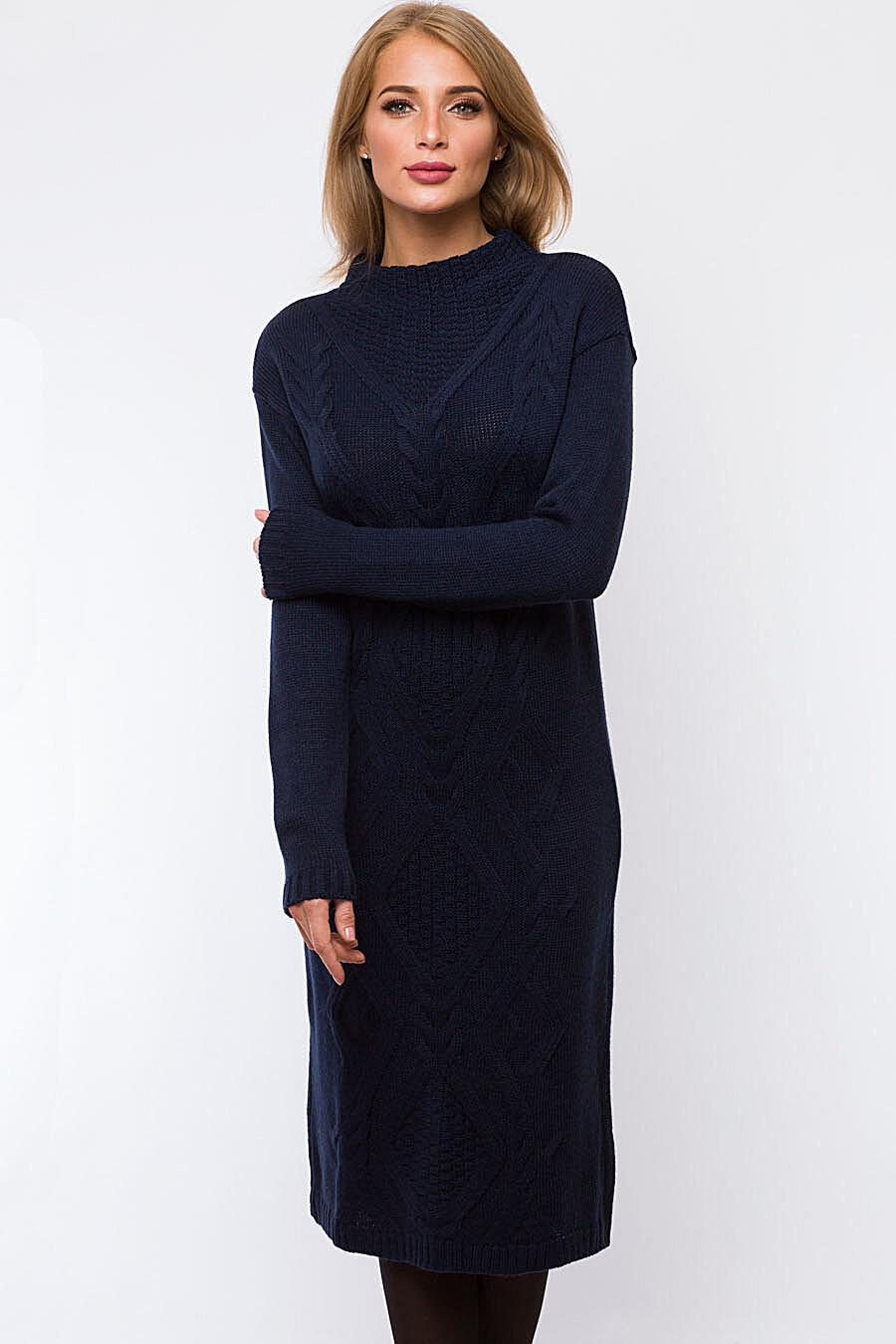 Платье VAY (96043), купить в Optmoyo.ru