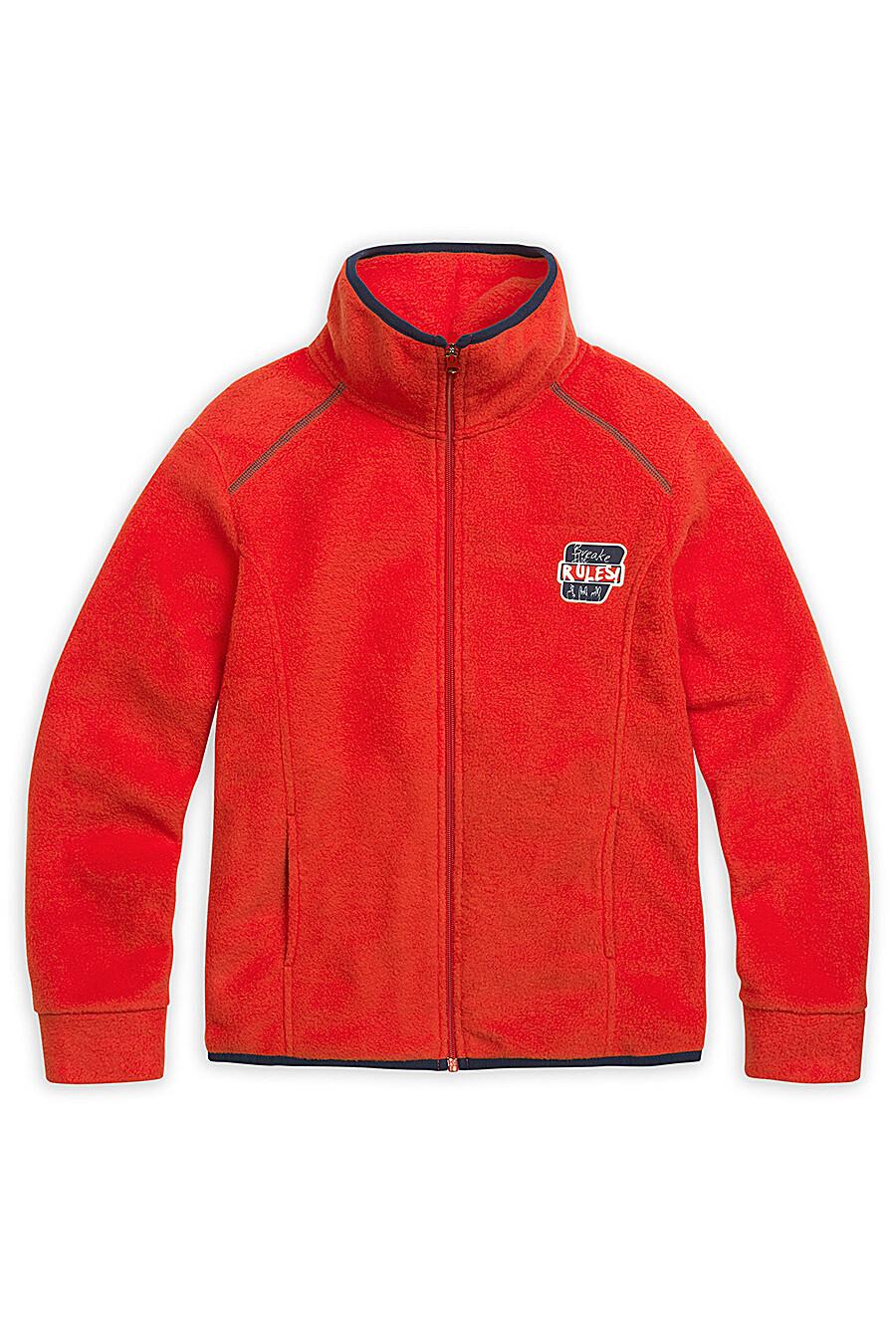Куртка #96246