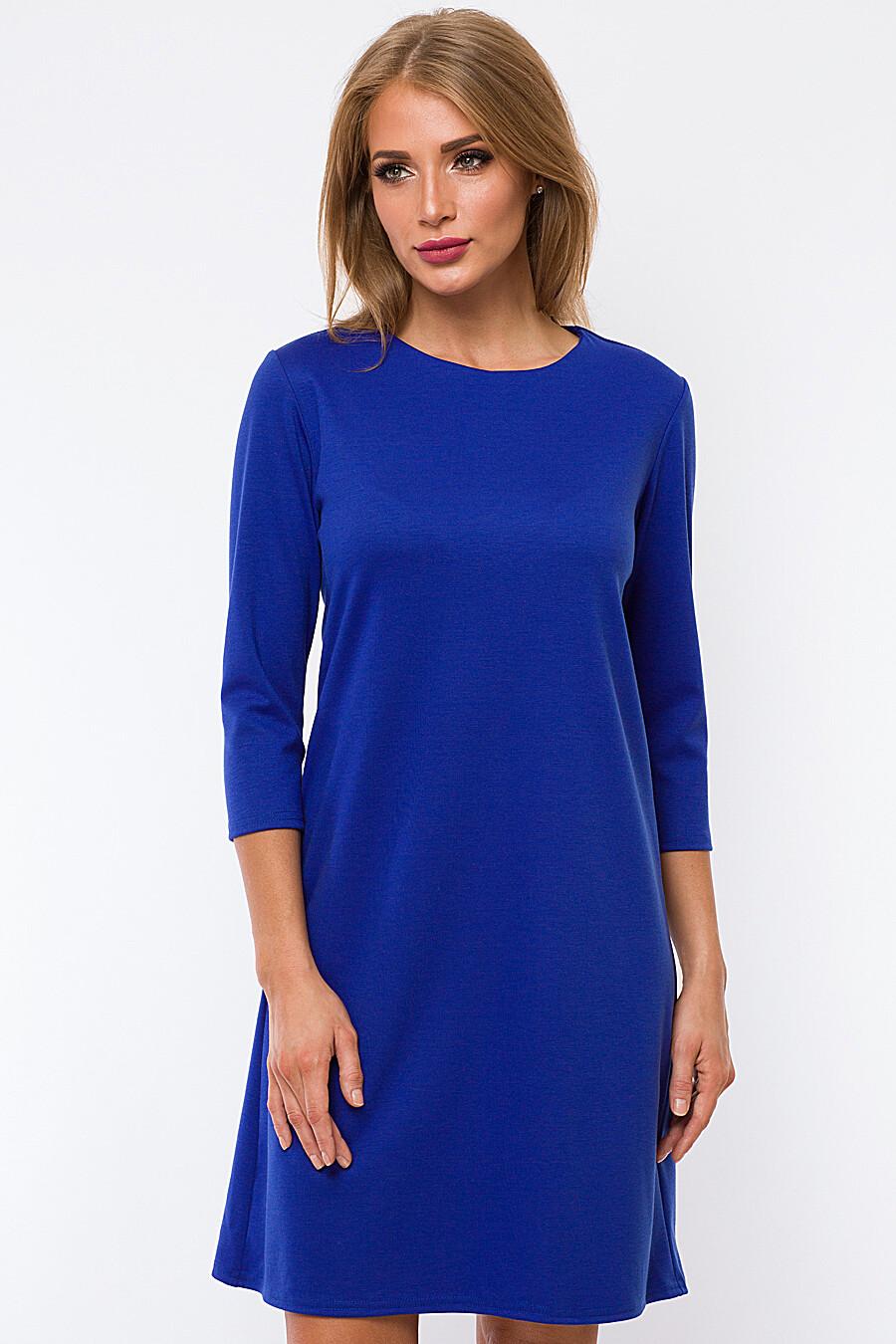 Платье EMANSIPE (96443), купить в Optmoyo.ru